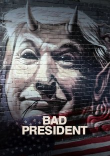 Плохой президент