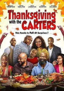 День благодарения с Картерами