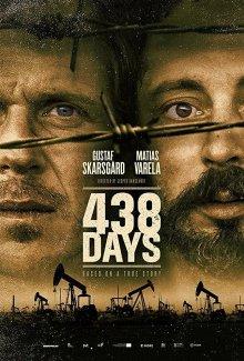 438 дней смотреть онлайн бесплатно HD качество