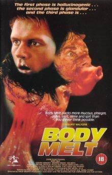 Расплавленное тело