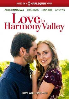Любовь в Долине Гармонии