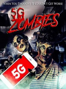 5G Зомби