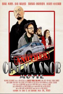 Киношный сноб: фильм 2