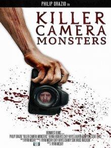 Чудовища камеры-убийцы