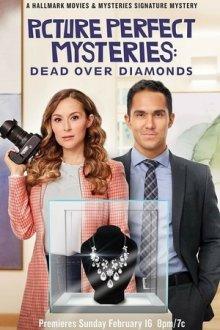 Тайна «Идеальной картинки»: смертельные бриллианты
