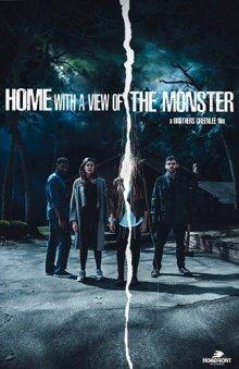 Дом с Монстром