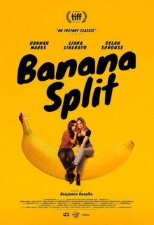 Банана Сплит / Банановый сплит