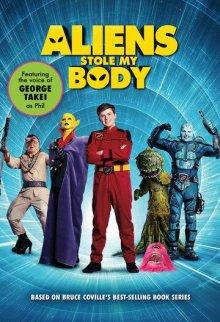 Инопланетяне украли мое тело / Пришельцы похитили меня
