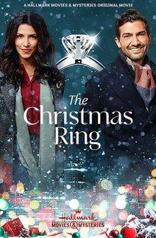 Рождественское кольцо