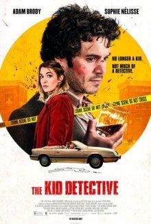 Малыш-детектив / Подростковый детектив