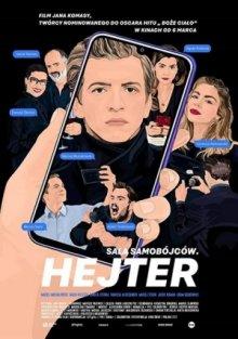 Зал самоубийц: Хейтер / Хейтер смотреть онлайн бесплатно HD качество