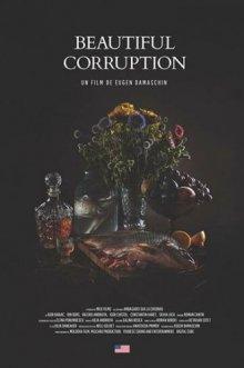 Прекрасная коррупция