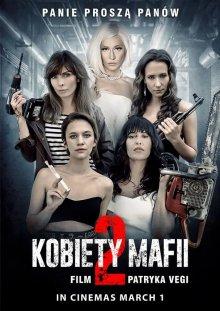 Женщины мафии 2