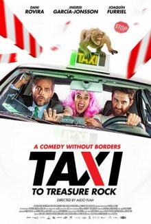 Такси к Гибралтарской скале смотреть онлайн бесплатно HD качество