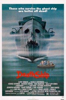 Корабль смерти