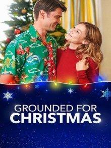 Рождественская западня