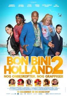 Путешествие по Нидерландам 2