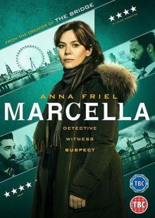 Марчелла / Марселла