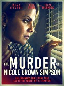 Убийство Николь Браун Симпсон