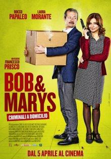 Боб и Мэрис