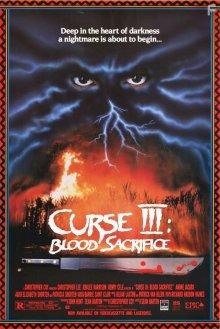 Проклятие 3: Кровавое жертвоприношение