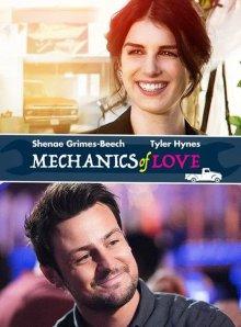 Механика любви