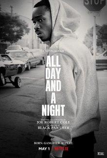 Весь день и ночь