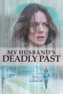 Смертельное прошлое моего мужа / Женщина на грани