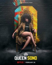 Королева Соно