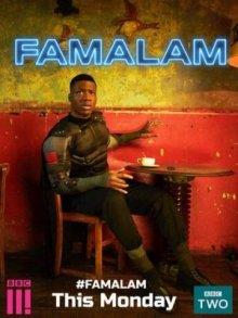 Фамалам