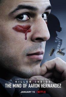 Внутри убийцы: разум Аарона Эрнандеса