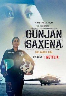 Летчица Гунджан Саксена смотреть онлайн бесплатно HD качество