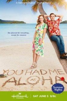 Любовь на Гавайях