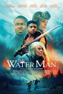 Водный человек / Водяной
