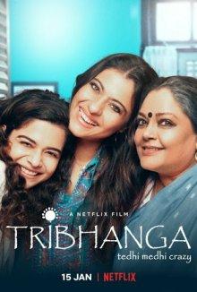 Трибханга: Неидеальные и прекрасные