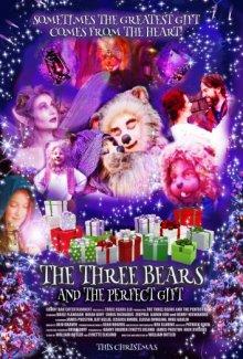 Рождество трёх медведей / Рождество трех медвежат