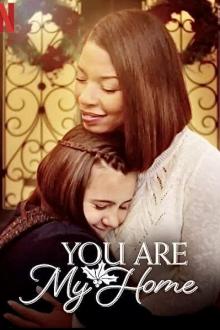 Ты - мой дом