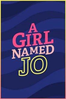 Девочка по имени Джо