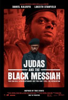 Иуда и черный мессия