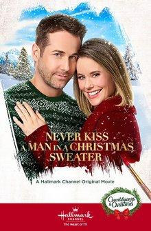 Никогда не целуй мужчину в рождественском свитере
