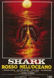 Кровавая акула