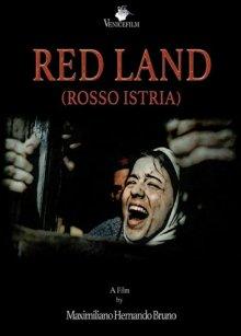 Красная земля смотреть онлайн бесплатно HD качество