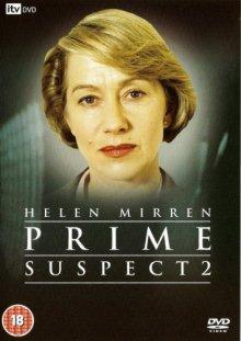 Главный подозреваемый 2