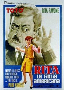 Рита, американская дочь