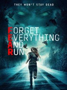 Забудь все и беги