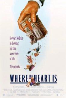 Дом там, где сердце