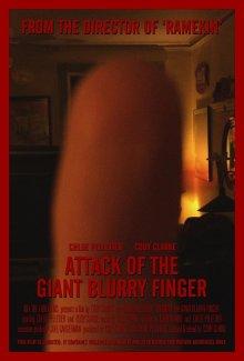 Нападение гигантского нечеткого пальца
