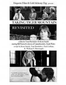 Повторный захват горы тигра смотреть онлайн бесплатно HD качество