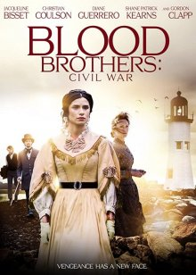 Братья по крови: гражданская война