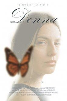 Донна: сильная женщина / Донна